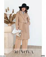 Красивое кашемировое пальто с поясом размеры батал 50-60 арт 135