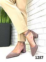 Туфли женские лодочки замшевые капучино на каблуке с острым носком