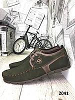 Мокасины мужские нубук хаки на шнурках, фото 1