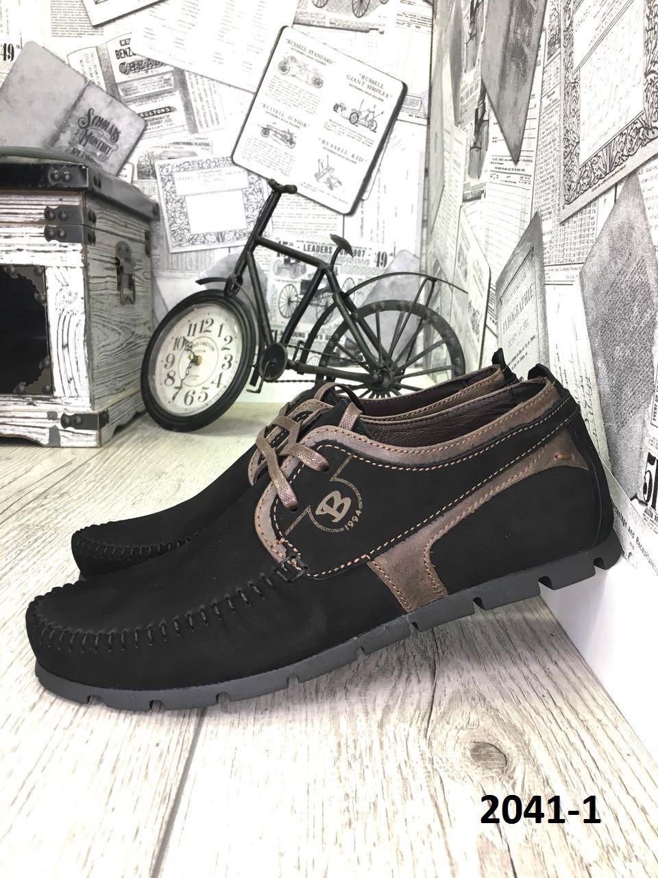 Мокасины мужские нубук черные на шнурках