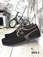 Мокасины мужские нубук черные на шнурках, фото 1