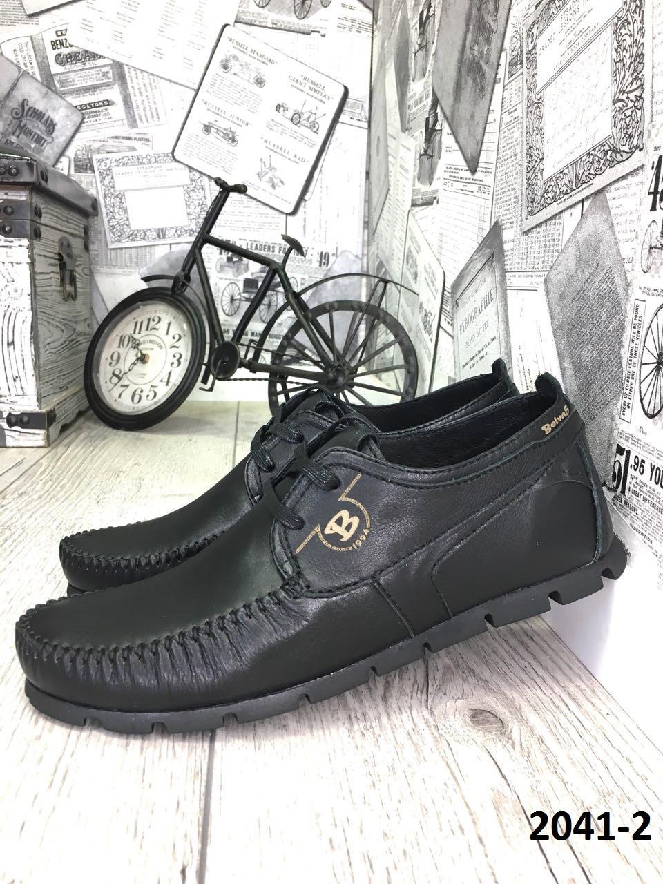 Мокасины мужские кожаные черные на шнурках