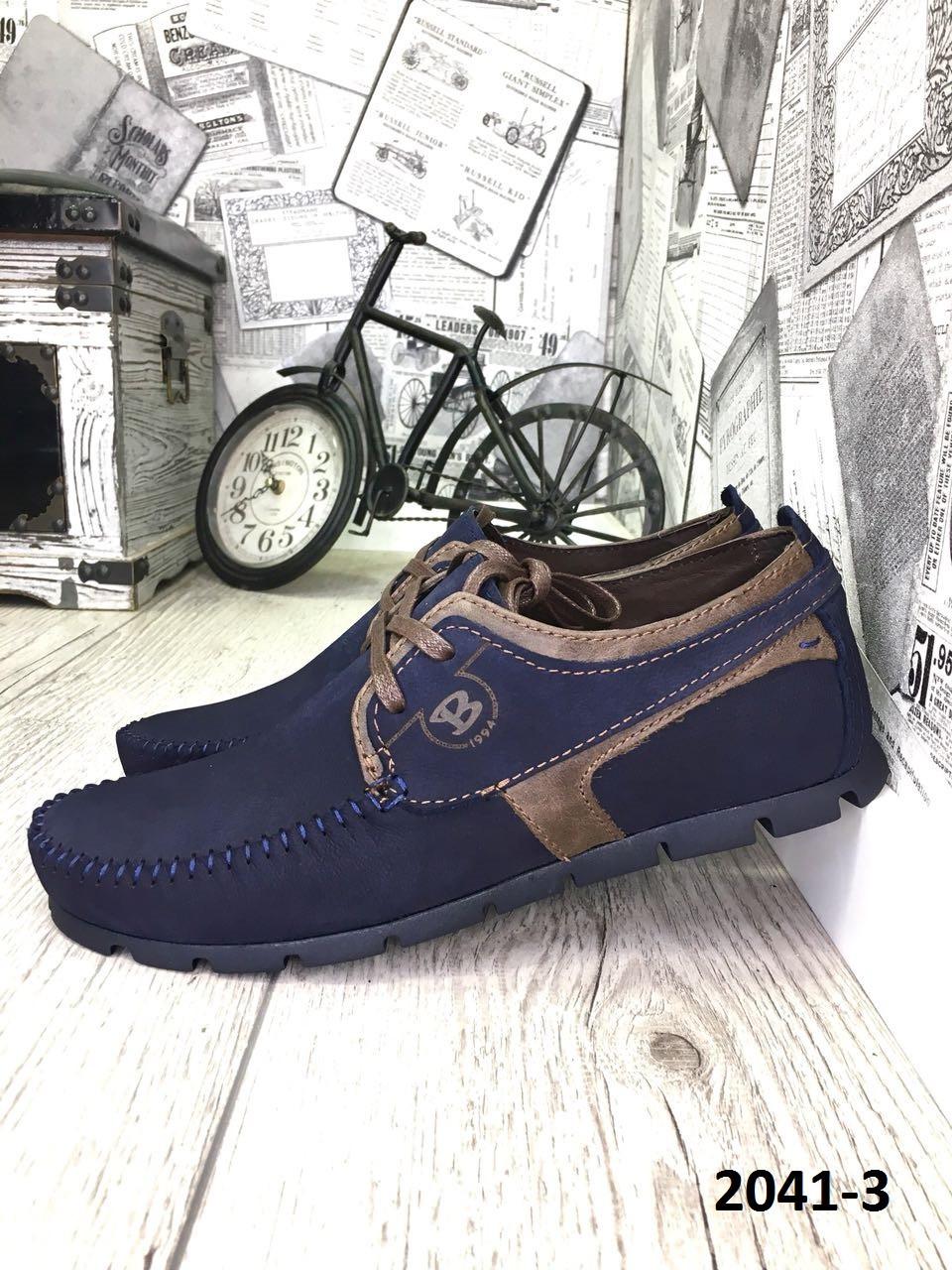 Мокасины мужские нубук синие на шнурках