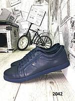 Кеды мужские кожаные синие, фото 1