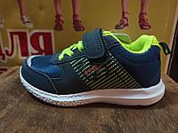 Детские  стильные кроссовки Том 27-32, фото 1