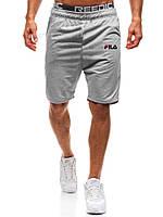 Мужские шорты Fila светло серые реплика