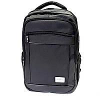 Рюкзак, чорний, поліестер Арт.86229 (Рюкзак, черный, полиэстер.)