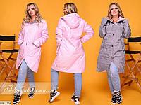 Двусторонняя красивая куртка с карманами и капюшоном на весну размеры 50-64 арт 1153