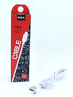 Кабель USB Micro PZX 2m (білий)