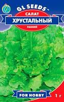 Семена салат-латук Хрустальный листовой