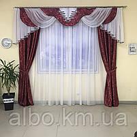 Красивые шторы для дома зала гостинной с ламбрекеном, ламбрекен для кухни спальни балкона, шторы с ламбрекеном, фото 10