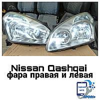 Фары передние Nissan Qashqai б/у