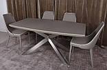 Раскладной обеденный стол PORTLAND 160/210-95 стеклокерамика мокко Nicolas (бесплатная доставка), фото 2