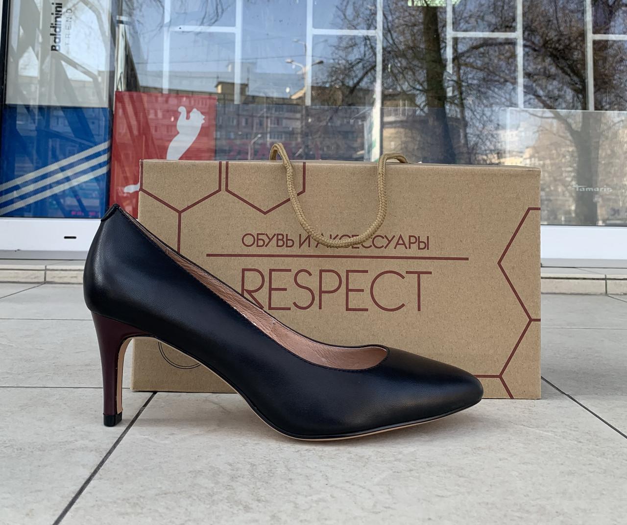 Женские туфли лодочки Respect натуральная кожа 36