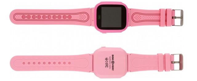 Смарт часы ATRIX Smart Watch iQ1200