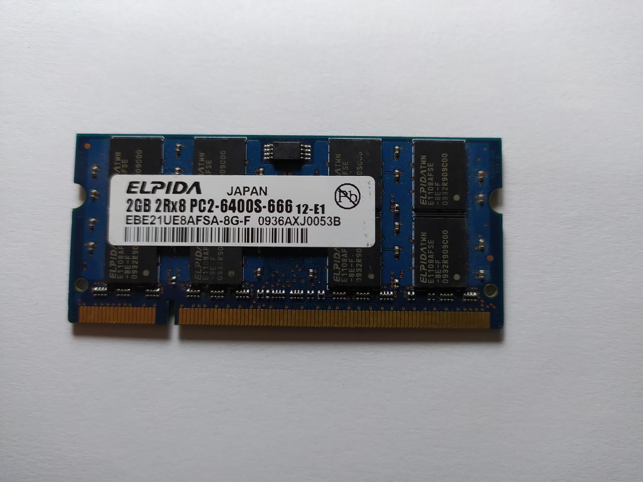 Оперативная память для ноутбука SODIMM Elpida DDR2 2Gb 800MHz PC2-6400S (EBE21UE8AFSA-8G-F) Б/У