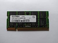 Оперативная память для ноутбука SODIMM Elpida DDR2 2Gb 800MHz PC2-6400S (EBE21UE8ACUA-8G-E) Б/У, фото 1