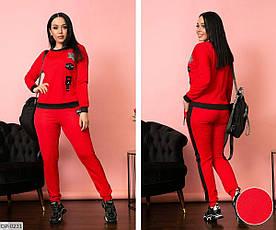 Женский спортивный костюм двойка больших размеров, кофта,брюки. Ткань: фактурный трикотаж производство турция.