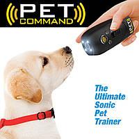 Ультразвуковий сигналізатор для собак PET COMMAND (88363)