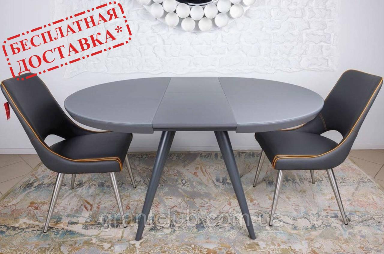Круглий стіл розкладний AUSTIN (Остін) 110/145 см скло графіт Nicolas (безкоштовна адресна доставка)