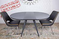 Круглый раскладной стол AUSTIN (Остин) 110/145 см стекло графит Nicolas (бесплатная адресная доставка)