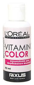 Кондиціонер для фарбованого волосся L'oreal Professionnel Vitamino Color 50 мл