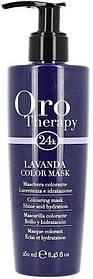 """Тонуюча маска для волосся """"Лаванда"""" Fanola Oro Therapy 250 мл"""