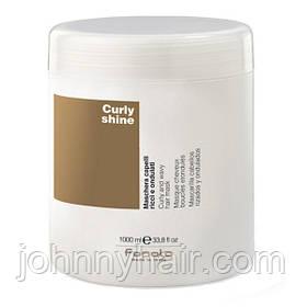 Маска для кучерявого волосся Fanola Curly Shine 1000 мл