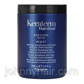 Маска для реконструкції пошкодженого волосся Fanola Keraterm 1000 мл