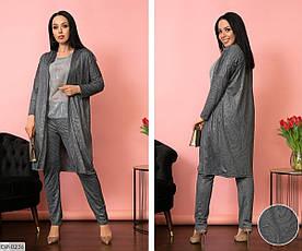Женский повседневный костюм тройка больших размеров, кардиган, брюки, блуза. Размер:  48-50, 52-54,56-58,60-62