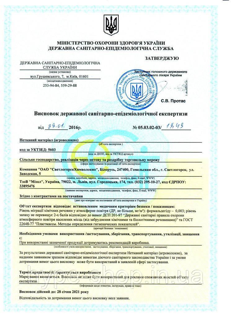 Маска защитная медицинская Оптом + Сертификат