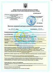 Маска захисна медична Оптом + Сертифікат