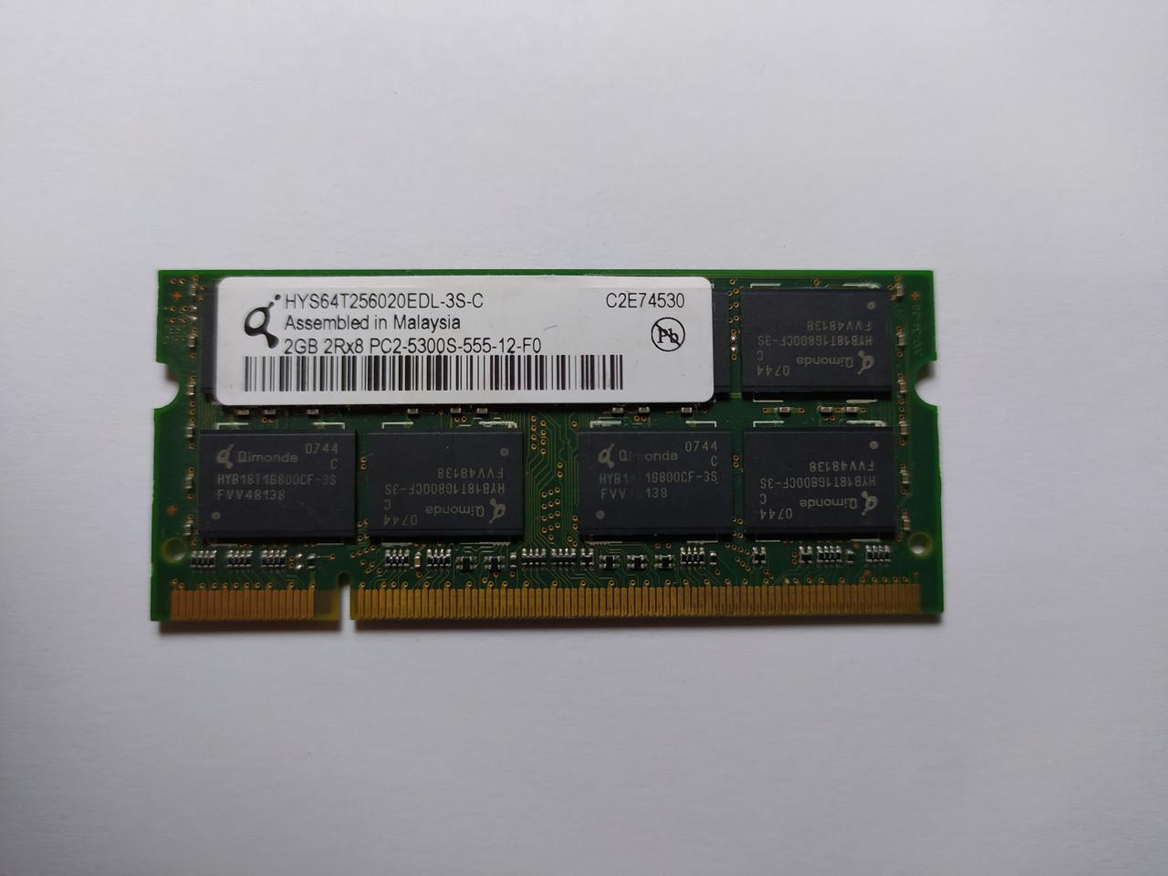 Оперативная память для ноутбука SODIMM Qimonda DDR2 2Gb 667MHz PC2-5300S (HYS64T256020EDL-3S-C) Б/У