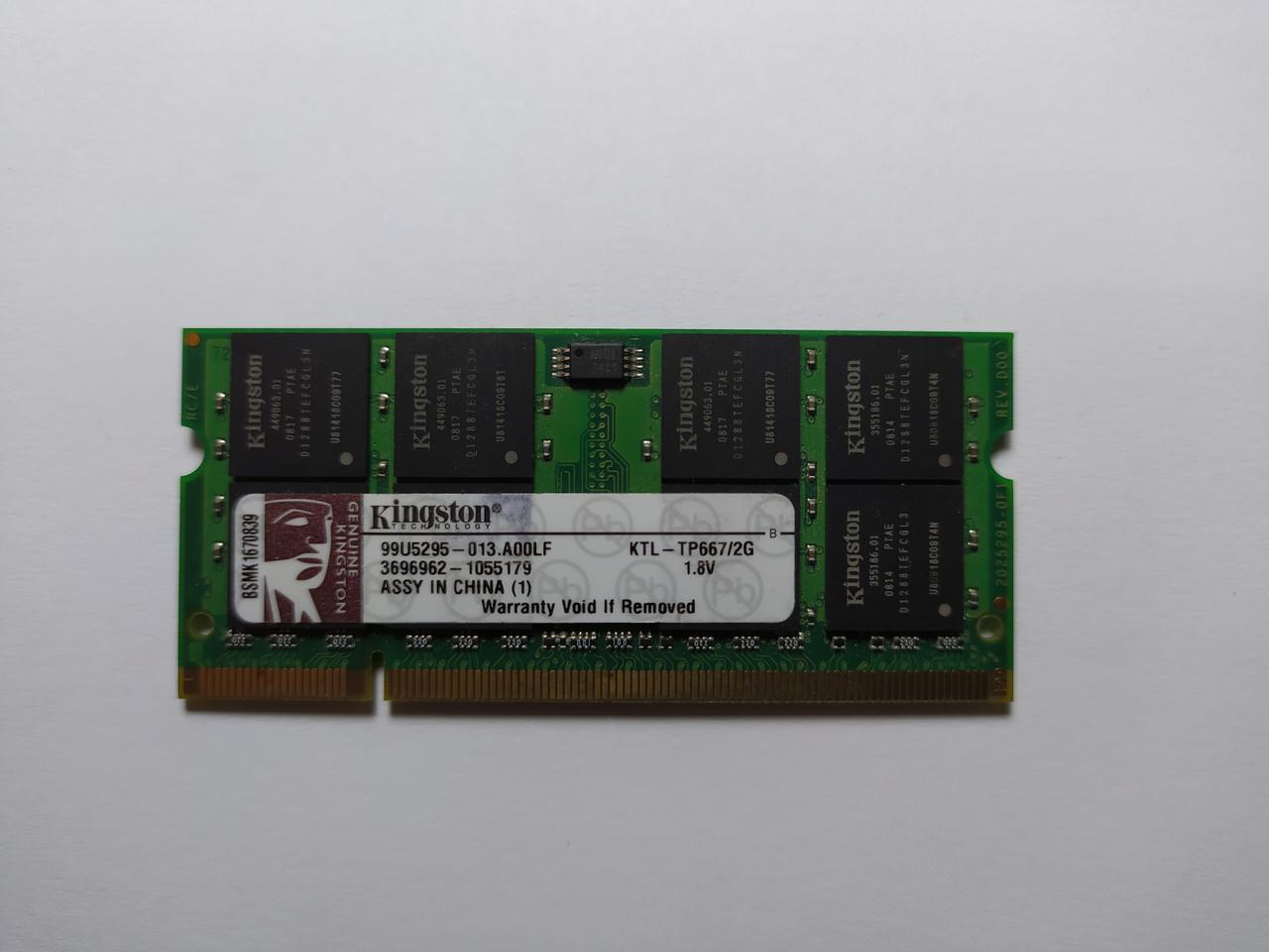 Оперативная память для ноутбука SODIMM Kingston DDR2 2Gb 667MHz PC2-5300S (KTL-TP667/2G) Б/У