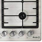 Варочная поверхность газовая BORGIO 6940-15 (Inox), фото 7