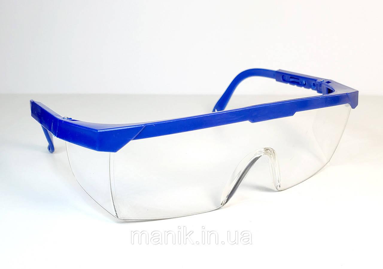 Очки для защиты от пыли