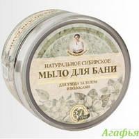 """Натуральное сибирское мыло для бани """"Чёрное мыло Агафьи"""" 500мл."""