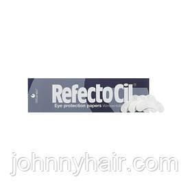 Захисні папірці під вії 96 шт. RefectoCil