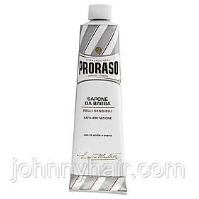 Крем для бритья для чувствительной кожи Proraso White Line 150 мл