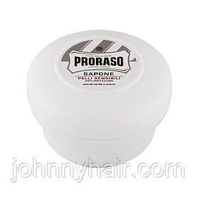 Мыло для бритья для чувствительной кожи Proraso White Line 150 мл