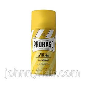 Увлажняющая пена для деликатного бритья с маслом ши и какао Proraso Yellow Line 400 мл