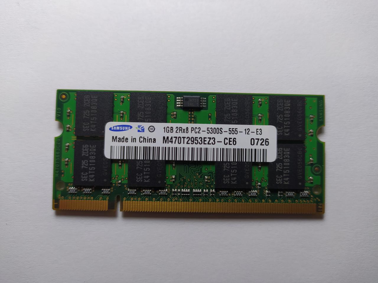 Оперативная память для ноутбука SODIMM Samsung DDR2 1Gb 667MHz PC2-5300S (M470T2953EZ3-CE6) Б/У