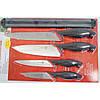 Набор металлических ножей Swiss Zurich SZ-13101 + магнитная рейка-держатель Оригинал, фото 4