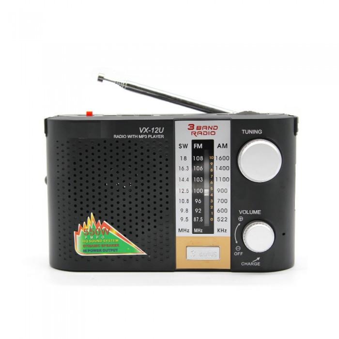 Радиоприёмник радио GOLON RX-F12UR Оригинал
