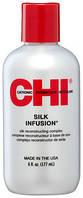 Комплекс для восстановления с шелком Chi Silk Infusion 177 мл