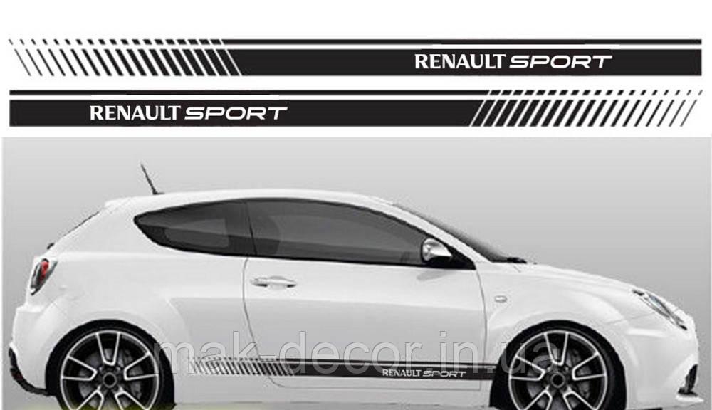 """Наклейки на авто - Тюнинг полосы """"Renault Sport""""  10x160 см х 2 шт"""