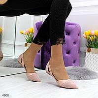 Женские замшевые пудровые туфли на низком ходу