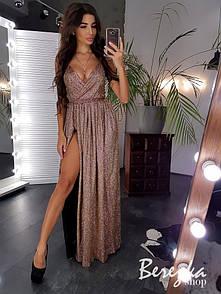 Длинное сияющее платье из люрекса с верхом на запах и разрезом на ноге r66plt142Е