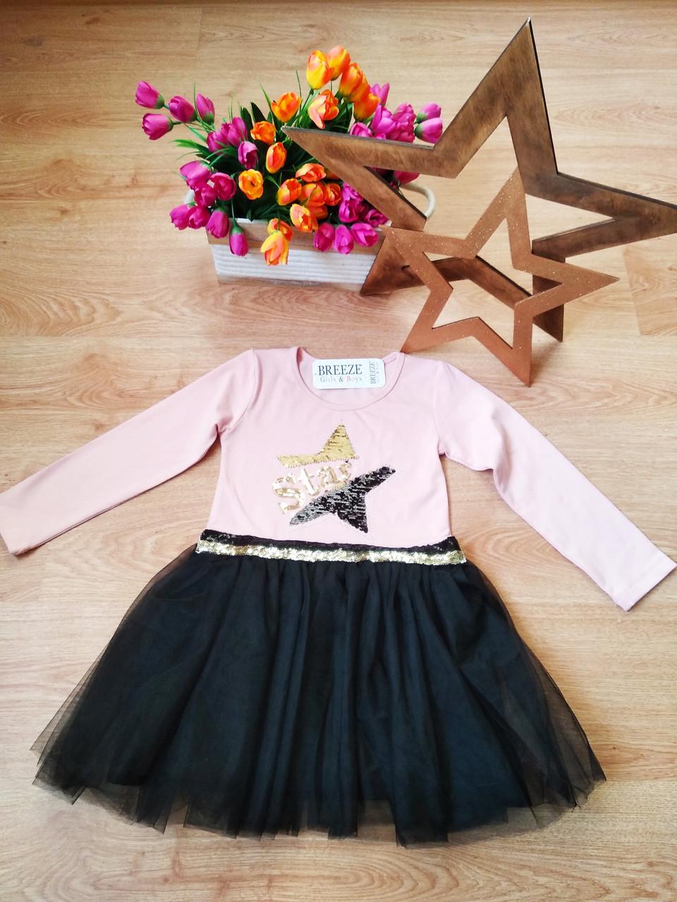 Платье Звезда от Breeze для девочек 6-11 лет Турция