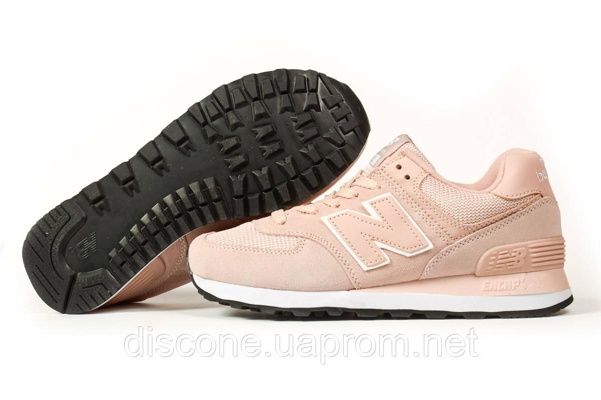 Кроссовки женские 16828 ► New Balance 574, розовые ✅Скидка 28% [ 40 ] ► (40-25,0см)